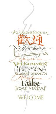 ✍ Sensual Calligraphy Scripts ✍ initials, typography styles and calligraphic art - Brody Neuenschwander