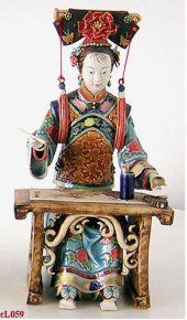 Qing Chinese Concubine Woman Ceramic / Porcelain Figurine
