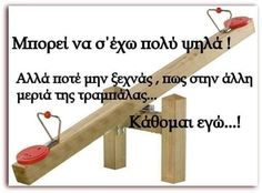 Greek Quotes, Picture Quotes, Wise Words, Motivational Quotes, Life Quotes, Notes, Feelings, Pictures, Ideas
