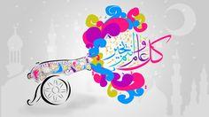 ramdan :) by eman farhan, via Behance