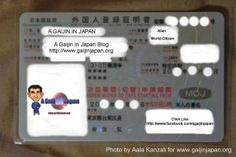 alien registration card japan aala 300x200 Alien Registration Card au Japon, qu'est ce que c'est?