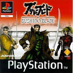 Bushido Blade on Sony, Nintendo, Pc Engine, Classic Video Games, Playstation Games, Old Games, Gaming Memes, Bmx, Videogames