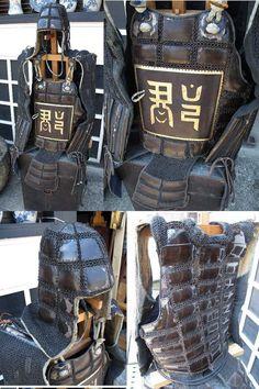 Antique Edo period karuta tatami dou gusoku, this type of armor was worn by ashigaru (foot soldiers).