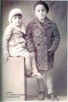 """Ο Μάνος Χατζιδάκις μαθητής του Δημοτικού, με την αδελφή του Μιράντα στην Αθήνα, αρχές της δεκαετίας του '30. Φωτογραφία από το """"Δίφωνο"""", 9/1996 Continents, Greece, Personality, Winter Jackets, Dance, Country, Film, Music, Greece Country"""