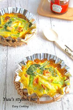 Easy Cooking, Quiche, Breakfast, Food, Meal, Essen, Quiches, Morning Breakfast, Custard Tart