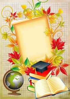 осень, глобус, школа School Border, Boarder Designs, School Frame, Diy And Crafts, Paper Crafts, School Clipart, Borders And Frames, Floral Border, Writing Paper