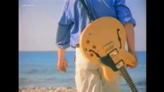 Summer Of Love, Summer Beach, Summer Fun, Chris Rea, Album Releases, Close To My Heart, Jukebox, Music, Songs