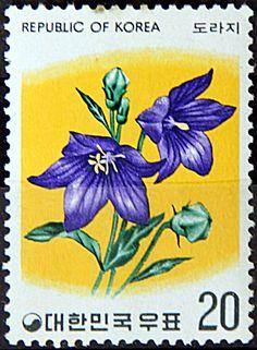 Republic of Korea.  BROAD BELL FLOWERS.  Scott 950 A495, Issued 1975 Sept 15, 20.