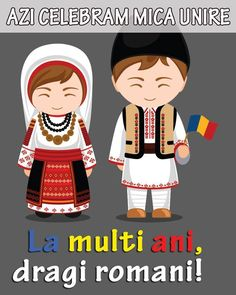 Art Wall Kids, Art For Kids, Kindergarten Activities, Preschool, Romania, Diy And Crafts, 1 Decembrie, Family Guy, Clip Art