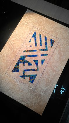 Caligraphy Arabic Calligraphy Tattoo, Arabic Calligraphy Art, Arabic Art, Calligraphy Alphabet, Islamic Art Pattern, Pattern Art, Arabesque, Alphabet Art, Graffiti Alphabet