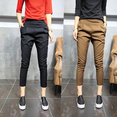 ¥89.00,哈伦裤-易买中国,一家专做免费代购的网站.