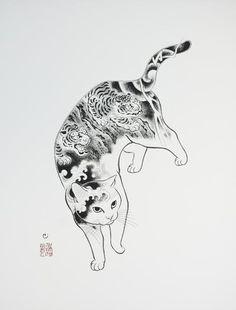 Tiger Cat Large Print