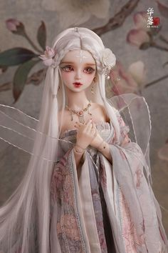 Huarong, youth bjd doll from Angell Studio