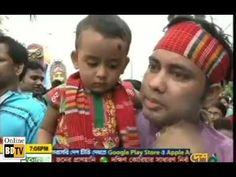Bangla News Today 14 April 2016 All News Bangladesh
