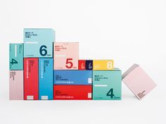 Askul. Various Products. Packaging | Stockholm Design Lab