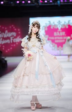 Yurisa in Baby the Stars Shine Bright - La Robe Tissee de la Rose Parfum ~I'm in Love with Your Fragrance~ Royal Princess Dress Set