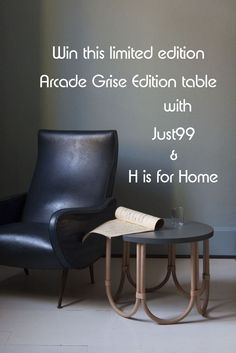 Visit the @hisforhome blog to #win a limited edition Arcade table with @just99  #competition #comp #giveaway  #win #furniture