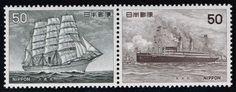 Japan #1226a Japanese Ships Pair; MNH (1.90)
