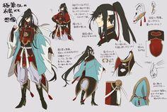 埋め込み Character Poses, Character Concept, Character Art, Concept Art, Character Design, Chica Anime Manga, Anime Guys, Anime Male, Touken Ranbu Characters