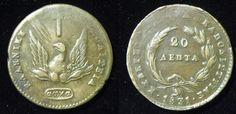 Raríssima Moeda de 20 Lepta Muito Bem Conservada+ de 1831 da Grécia em Cobre. Com Representação da Fênix. (Krause Standard Catalog of World 1801-1900, 6th (KM: 11).
