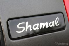 Shamal in Maserati 100th Tokyo
