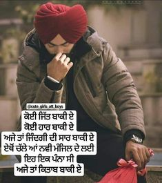 Kind Heart Quotes, Good Thoughts Quotes, Soul Quotes, Dad Quotes, Life Quotes, Truth Quotes, Qoutes, Punjabi Attitude Quotes, Punjabi Love Quotes