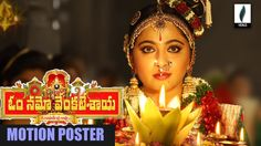 Anushka as Krishnamma || Om Namo Venkatesaya Movie Motion Poster || Naga...