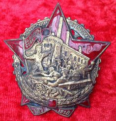 Russian Soviet 1917 1918 Bolshevik Revolution Fighter Uprising in Kiev Badge Pin | eBay