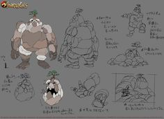 Thundercats 2011 - Rock Troll Cartoon Network, Troll, Thundercats 2011, Nothing To Fear, Show And Tell, Creature Design, Character Design, Creatures, Racing