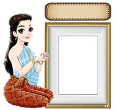 Planner Template, Teaching English, Disney Characters, Fictional Characters, Frames, Disney Princess, Flowers, Frame, Fantasy Characters