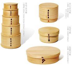 きりこ弁当箱、丸弁当箱、布袋弁当箱、竹の子弁当箱