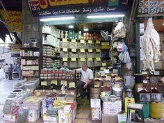 Soap shop in Aleppo.