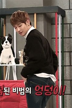 B-Bomb gif spam~^-^ I thought why not bc it's babe's birthday tomorrow :) Here we go~~ ✓ ✓ Although he is cute (dem dimples), don't let that fool you. He's a total pervert (like Kyung) See what I. Block B Members, Cute Rappers, B Bomb, Leg Thigh, Don T Lie, Shownu, Minhyuk, Dimples, Monsta X