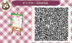 Animal Crossing New Leaf QR Code Kirschblütenweg