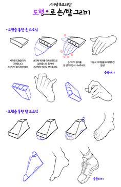 Drawing Body Proportions, Feet Drawing, Drawing Base, Pencil Art Drawings, Art Drawings Sketches, Cartoon Drawings, Hand Drawing Reference, Art Reference Poses, Manga Drawing Tutorials