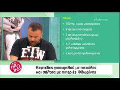 Tasty Videos, Greek Recipes, Cooking, Youtube, Food, Kids, Kitchen, Essen, Greek Food Recipes