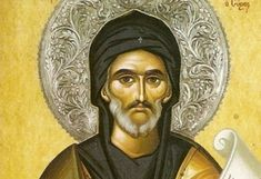 "Saint Ephrem, ""the Harp of the Holy Spirit"" Harp, Holy Spirit, Mystic, Mona Lisa, Saints, Artwork, Painting, Easel, Dios"