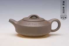 The Teaport of Hanjun made by Master Zhou (Rushi)