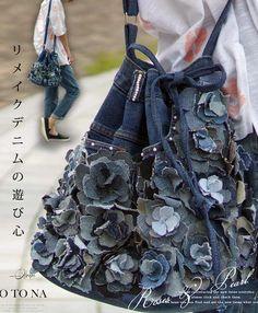 【楽天市場】「otona」リメイクデニムの遊び心デニムバッグ 7/7新作:cawaii