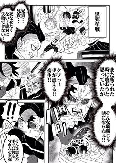 Anime Demon, Manga, Cards, Manga Anime, Manga Comics, Maps, Playing Cards, Manga Art