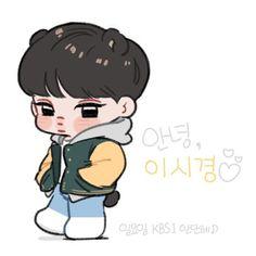 Exo Kokobop, Exo Chen, Exo Kai, Exo Cartoon, 5 Years With Exo, Exo Anime, Exo Fan Art, Kpop Drawings, Exo Korean