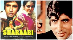 Amitabh Bachchan's starrer Sharaabi completes 32 years!