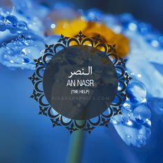 An Nasr Surah The Surah takes its name from the word nasr occurring in the firstverse. Period of Revelation Hadrat Abdullah bin Abbas states that this is the last Surah of theQuran to be revealed, i. e. no complete Surah was sent down to the HolyProphet after it. (Muslim Nasai, Tabarani, Ibn Abi Shaibah, IbnMarduyah). According to Hadrat Abdullah bin Umar, this Surah was sentdown on the occasion of the Farewell Pilgrimage in the middle of theTashriq Days at Mina, and after it the Holy…