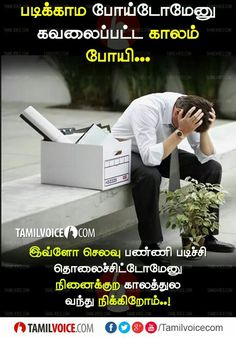 Tamil Comedy Memes, Voice Quotes, Golden Quotes, Inspirational Quotes, Motivational, Islamic Quotes, Self Improvement, Philosophy, Bible Verses