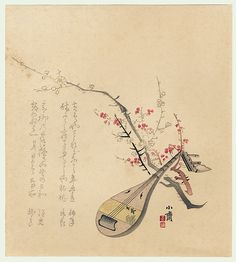 Hokusai (1760 - 1849) Japanese Woodblock Reprint  Lute and Plum Blossoms Surimono