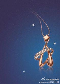 """""""希望""""吊坠,设计师在设计这款吊坠的时候,灵感来源于天边的启明星,所以在链扣部位又添加了一个小星星,您可以看成是一颗小星在上升,也可以看做是您的希望和梦想成真。 Love this much. :)"""