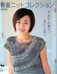 Crochetpedia: Crochet Camiseta Blusa