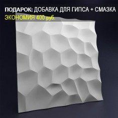 Формы для 3D панелей из гипса купить от 320 руб. в ФОРМАКО Concrete Blocks, Industrial Design, Led, Industrial By Design