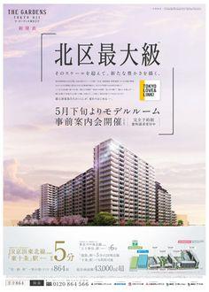 ザ・ガーデンズ東京王子 チラシイメージ2 Web Design, Japan Design, Book Design, Layout Design, Graphic Design, Real Estate Advertising, Real Estate Ads, Real Estate Flyers, Property Ad