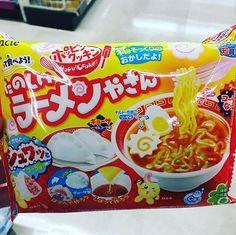 Kracie Popin Cookin Happy Kitchen Ramen. Japan Retail Price:270 JPY Our Price:3.40 USD (Handling Fee included)  Shipping  #japan_must_buy #japan #shopping #snack #ramen#kracie #popincookin #kitchen #cooking #l4l #tagsforlikes #instagood #tflers #followme #girl #children #me #sweet #japanfood #like4like #likeforlike #follow4follow #followforfollow #follow #cake #donuts #icecream #red